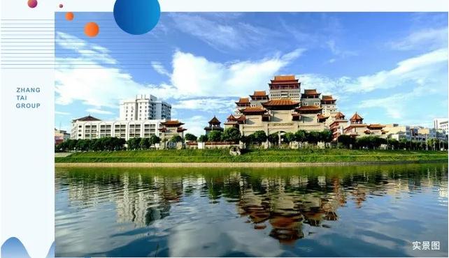 彰泰悦湖居